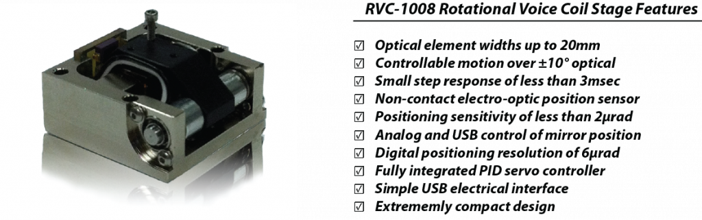 RVC-1008 Rotational Voice Coil Stage